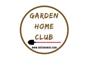 Garden Home Club