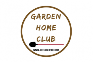 Garden Home Club Logo Delta Hawaii